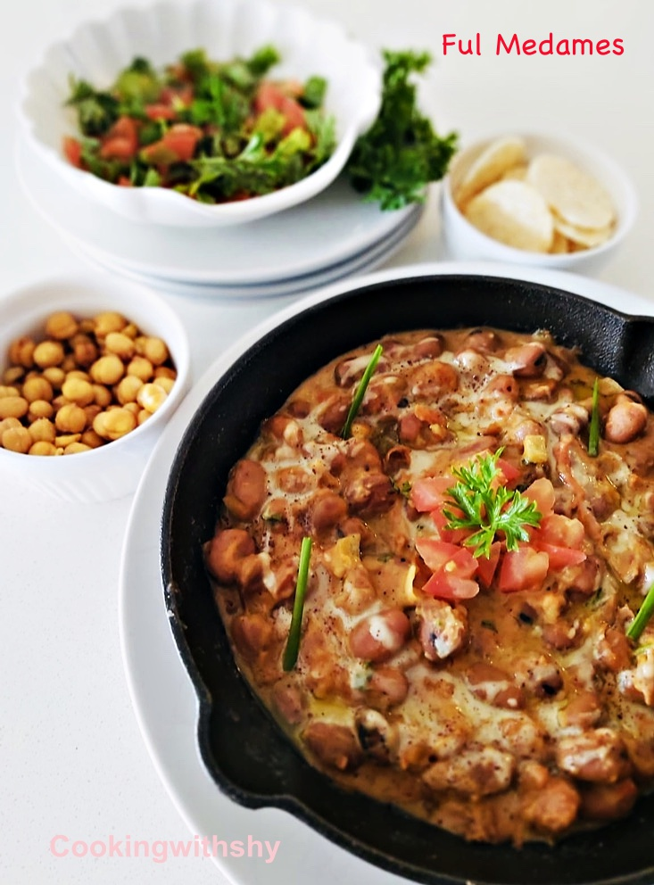 Ful Medames: Egyptian Fava Bean Stew